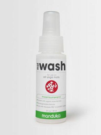 Manduka Yoga matı temizleme solüsyonu 2oz/60 ml.– Gingergrass. ürün görseli