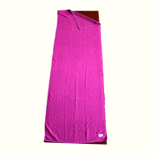 Yogatime Mat Havlusu Klasik - Mor. ürün görseli