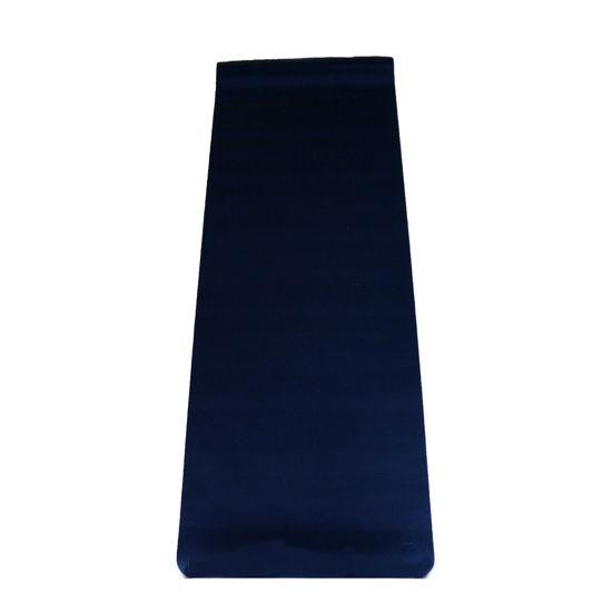 Yogatime Rubber Mat 5 mm. - Siyah. ürün görseli