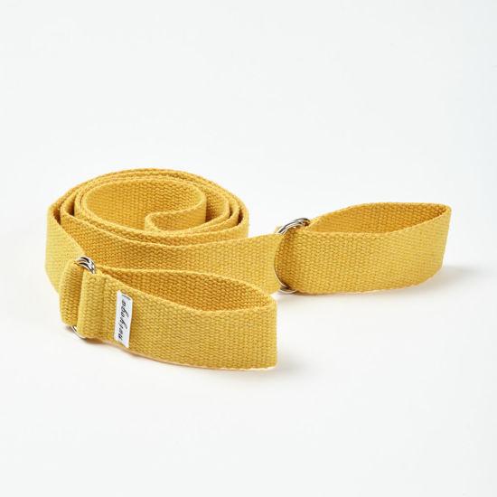 Nui Yoga Sarı Bordo Mat Taşıma Askısı. ürün görseli