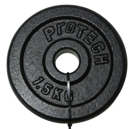 Protech 1,5 Kg Döküm Flanş. ürün görseli