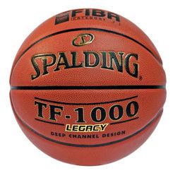 Resim Spalding TF-1000 Legacy Basket Topu No:7
