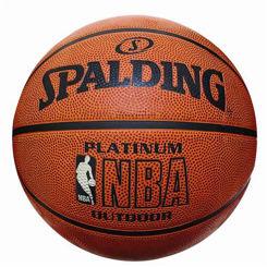 Resim Spalding NBA Platinum Outdoor (Dış Mekan) Basket Topu