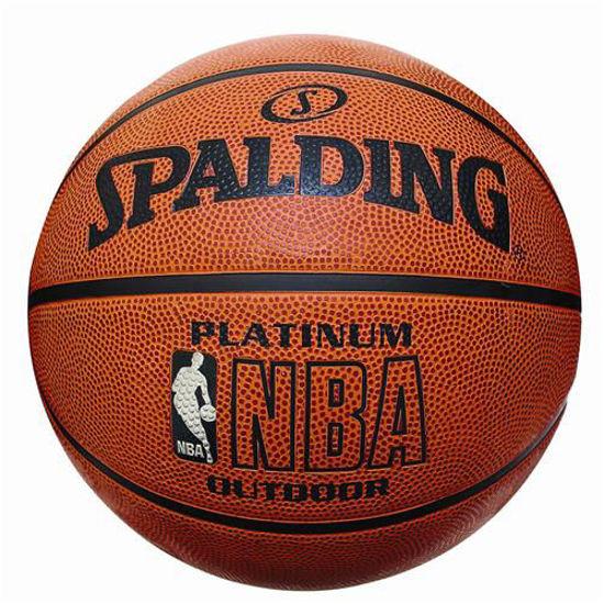 Spalding NBA Platinum Outdoor (Dış Mekan) Basket Topu. ürün görseli