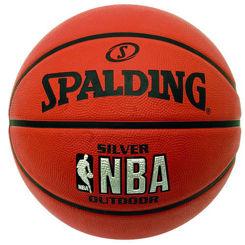 Resim Spalding NBA Silver Outdoor (Dış Mekan) Basket Topu