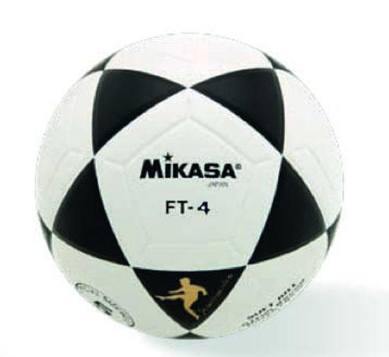 Mikasa FT4 Sentetik Deri Futbol Topu No:4. ürün görseli