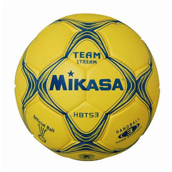 Mikasa HBTS3-Y Hentbol Topu. ürün görseli