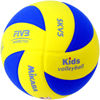 Mikasa SKV5 Çocuklar İçin Voleybol Federasyonu Onaylı Voleybol Topu. ürün görseli