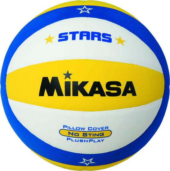 Mikasa VSV-STARS-Y Plaj Voleybol Topu - Sarı / Mavi / Beyaz. ürün görseli