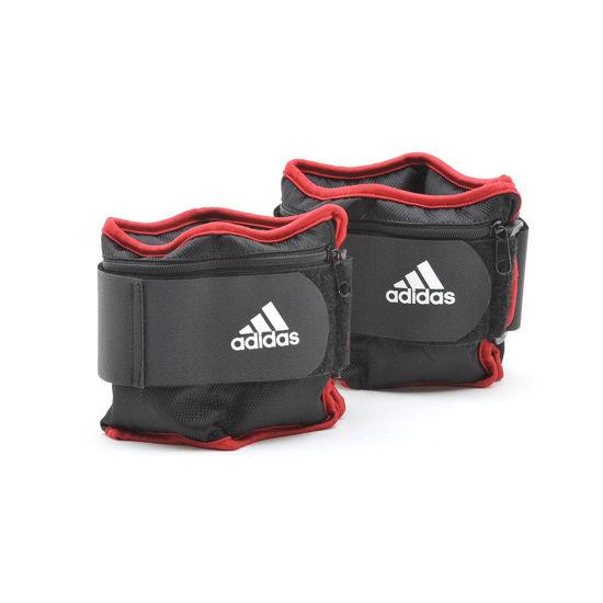 Adidas Adjustable Ankle Weights Ayarlanabilir Ayak Bilek Ağırlığı 2 x 1 Kg (ADWT-12229). ürün görseli