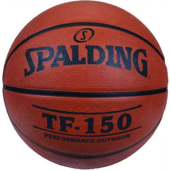 Spalding TF-150 Basketbol Topu Perform Size 3. ürün görseli