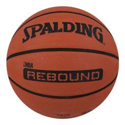 Resim Spalding Rebound Basketbol Topu Size 5