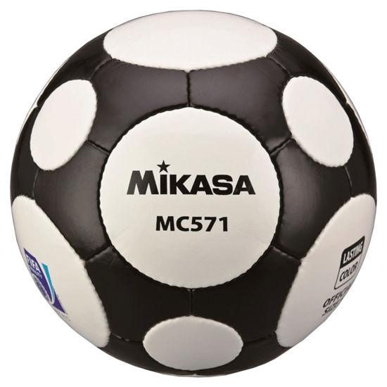 Mikasa Fifa Onaylı MC571-WBK Futbol Maç Topu - Siyah & Beyaz. ürün görseli