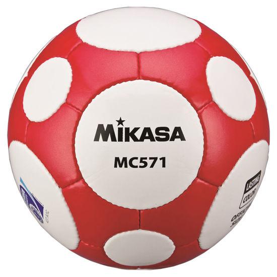 Mikasa Fifa Onaylı MC571-WR Futbol Maç Topu - Kırmızı & Beyaz. ürün görseli
