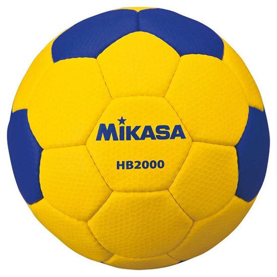 Mikasa HB2000 Hentbol Maç Topu. ürün görseli