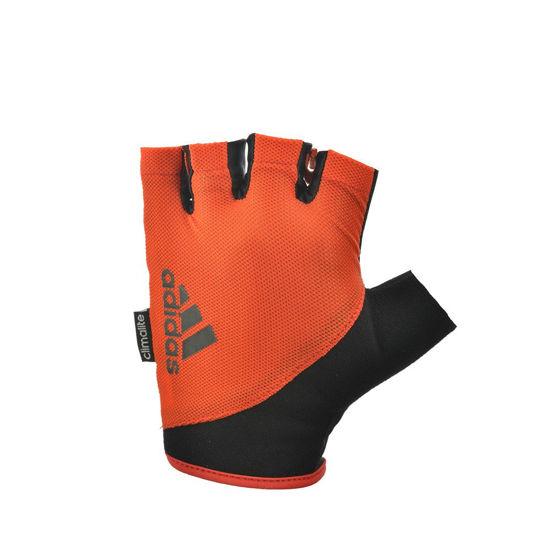 Adidas Kısa Parmaklı Turuncu Eldiven - Small (ADGB-12321OR). ürün görseli