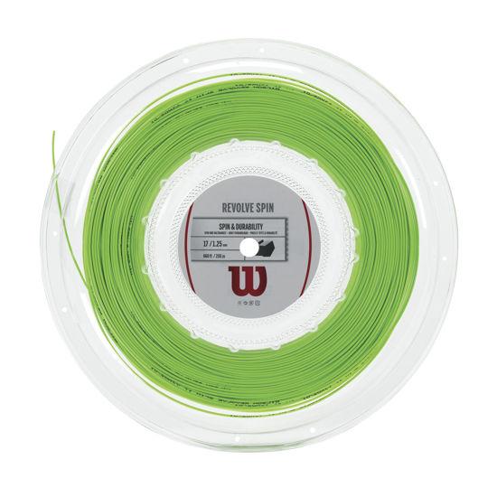 Wilson Kordaj Revolve Spin 17 Reel Yeşil (WRZ907500). ürün görseli