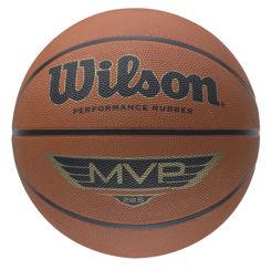Resim Wilson Basket Topu Mvp Brown SZ7  (X5357)