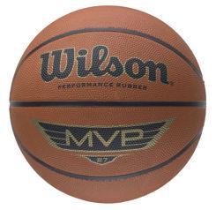 Resim Wilson Basket Topu Mvp Brown SZ6  (B9066X)