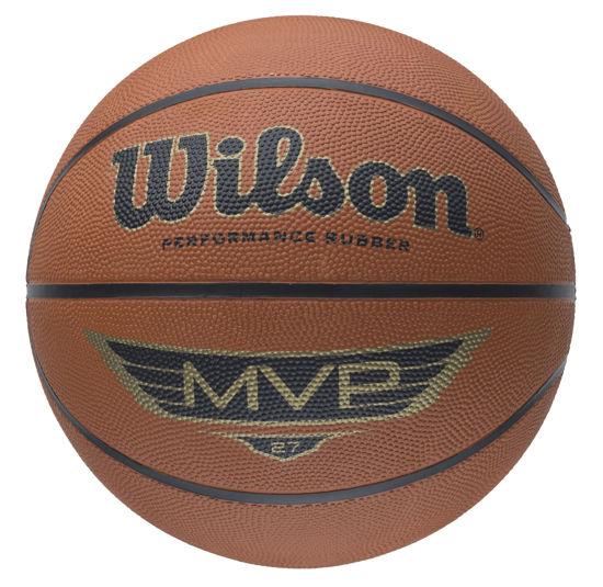 Wilson Basket Topu Mvp Brown SZ6  (B9066X). ürün görseli