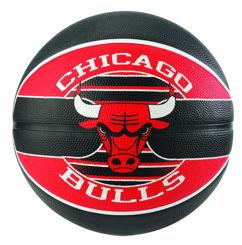 Resim Spalding NBA Bulls SZ7 Basket Topu (83-503Z)