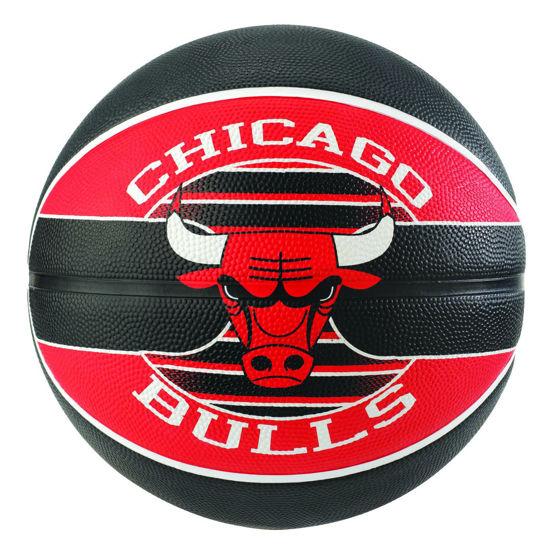 Spalding NBA Bulls SZ7 Basket Topu (83-503Z). ürün görseli