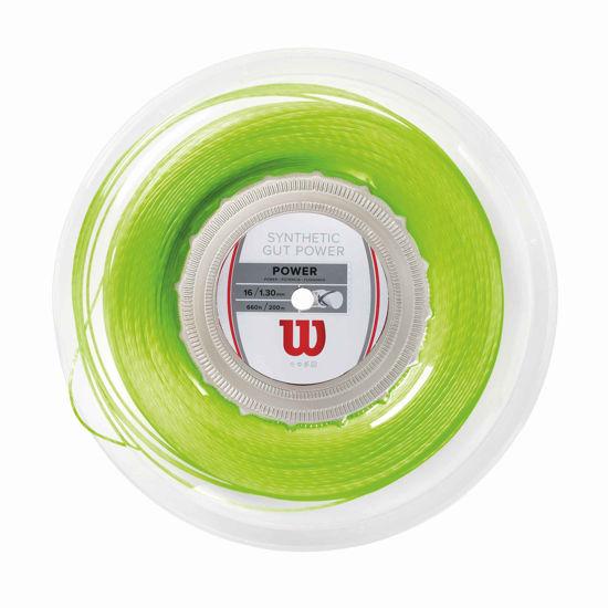 Wilson Kordaj Sentetik Gut Power 16 LI Reel Yeşil (WRZ905700). ürün görseli
