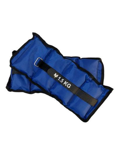 Valeo Ayak Bilek Ağırlığı 3 Kg  2 x 1.5 kg . ürün görseli